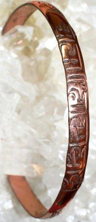 bracelet cuivre OM mani....