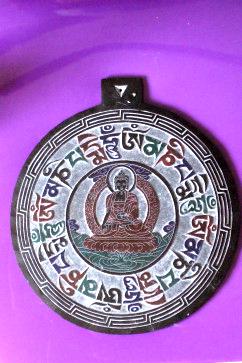 Bouddha Sakyamuni